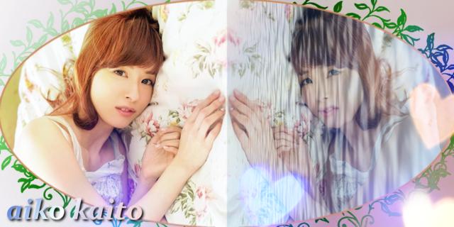 皆藤愛子ニュースアプリ